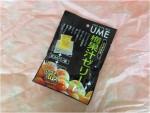 紅映梅果汁一口ゼリー150g