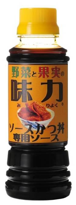 野菜と果実の味力 ソースかつ丼専用ソース 280g