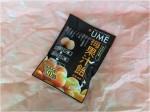 紅映梅果汁飴 80g