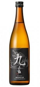 吉田酒造 白龍純米磨き9割
