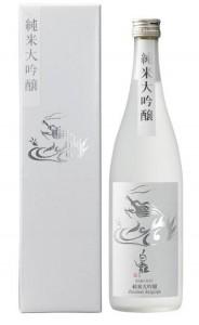 吉田酒造 白龍純米大吟醸