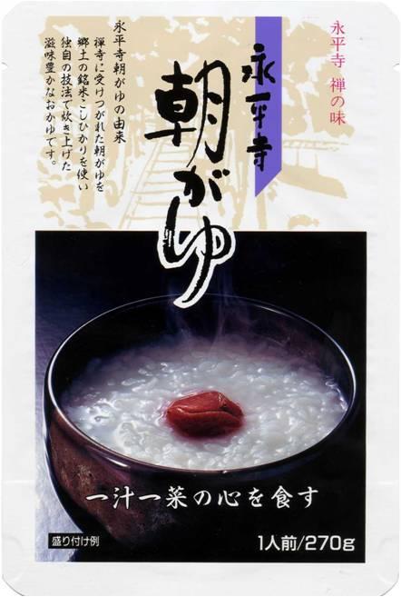 米又 朝がゆ