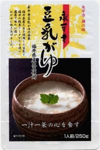 米又 豆乳がゆ