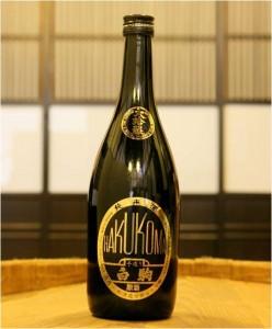 白駒酒造 大吟醸純米原酒