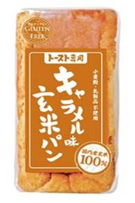 マイセン キャラメル味玄米パン