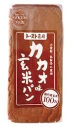 マイセン カカオ味玄米パン