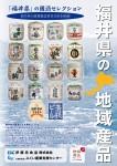 酒類カタログ