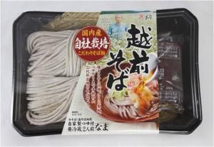 武生製麺 自社栽培そば使用 越前そば