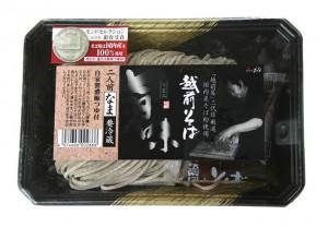 武生製麺 三代目越前そば 旨味